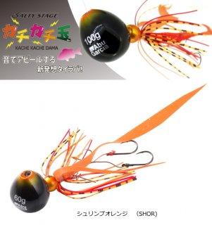 アブ ガルシア カチカチ玉 30g+5g シュリンプオレンジ / 鯛ラバ タイラバ (メール便可)