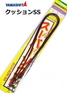 ヤマリア クッションSS 2.5mm-30cm (メール便可) 【本店特別価格】