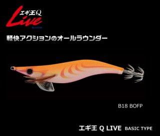 ヤマリア エギ王Q LIVE ベーシックタイプ 3.0号 B18 BOFP (メール便可) (O01) 【本店特別価格】