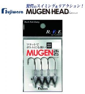 フジワラ ムゲンヘッド 3.5g / ジグヘッド (メール便可) 【本店特別価格】