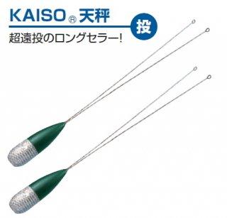 富士工業  KAISO天秤 2本入 30号 (メール便可) 【本店特別価格】
