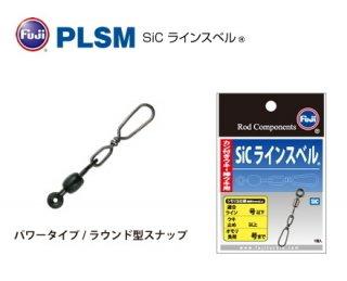 富士工業 Fuji SiC ラインスベル (パワータイプ・ラウンド型スナップ/1.0mm) PLSMSR1.0 カン付きウキ・棒ウキ用 (メール便可) 【本店特別価格】