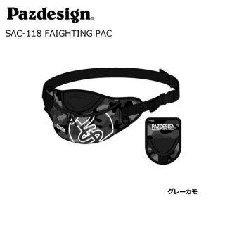 パズデザイン ファイティングパック SAC-118 (グレーカモ) (RC) 【本店特別価格】