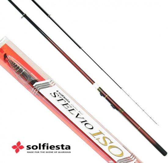 ソルフィエスタ (solfiesta)  ステルヴィオ磯 1.5号-540 / 磯竿 / SALE