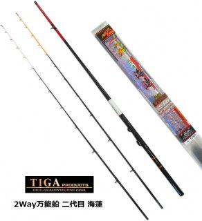 TIGA (ティガ) 2WAY万能船 二代目 海蓮 210 / 船竿 / SALE10
