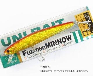 ソルフィエスタ シーバス  ユニベイト フローティング ミノー 90F アカキン / SALE10 (メール便可)