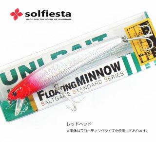 ソルフィエスタ シーバス  ユニベイト フローティング ミノー 90F レッドヘッド / SALE10 (メール便可)