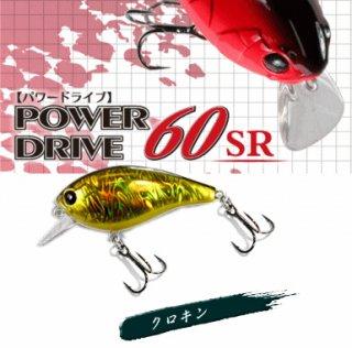 ソルフィエスタ シャロークランク パワードライブ 60SR PDSR005クロキン / SALE (メール便可) 【本店特別価格】