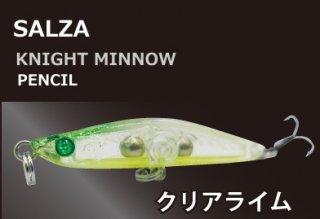 SALZA ナイトミノー ペンシル シンキング KM-50L (クリアライム) / SALE10 (メール便可)