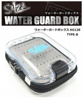 ソルザ ウォーターガードボックスタイプB KG128 / ケース 【本店特別価格】