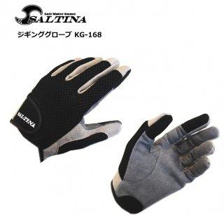 ソルティナ ジギンググローブ KG-168 (ブラック/LLサイズ) (メール便可)