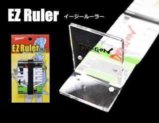 マルシン漁具 ドラゴン イージールーラー / メジャー / SALE10 【本店特別価格】