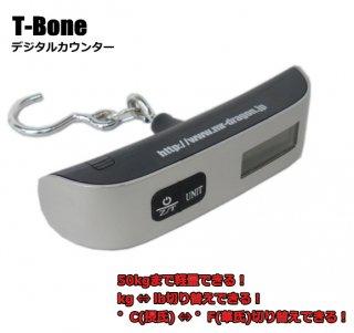 マルシン漁具 ドラゴン T-ボーン デジタルカウンター (T-Bone) / 切り替え機能付き / SALE10 【本店特別価格】