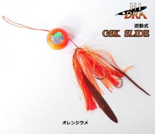 マルシン漁具 ハイドラ GSKスライド (60g/オレンジラメ) / 鯛ラバ タイラバ / SALE10 (メール便可)