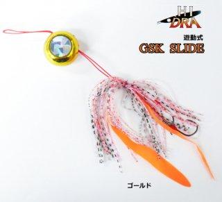 マルシン漁具 ハイドラ GSKスライド (120g/ゴールド) / 鯛ラバ タイラバ / SALE10 (メール便可)