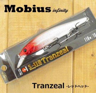 メビウス インフィニティ トランジール S-110 レッドヘッド / シーバス用シンキングミノー / SALE (メール便可)