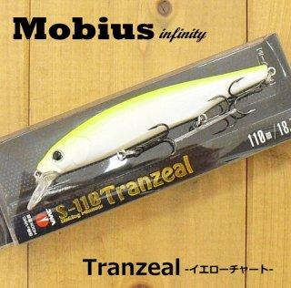 メビウス インフィニティ トランジール S-110 イエローチャート / シーバス用シンキングミノー / SALE (メール便可)