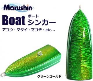 マルシン漁具 ボートシンカー 60g グリーンゴールド (メール便可)