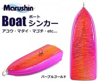 マルシン漁具 ボートシンカー 60g パープルゴールド (メール便可)