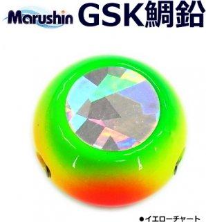 マルシン漁具 ハイドラ GSK鯛鉛 (60g/イエローチャート) / 鯛ラバ タイラバ / SALE10 (メール便可)