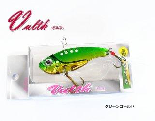 マルシン漁具 メタルバイブ バルス (7g グリーンゴールド) / ルアー / SALE