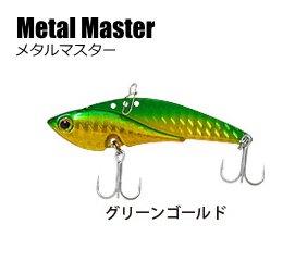 ベイシックジャパン メタルマスター (28g / グリーンゴールド) (メール便可) 【本店特別価格】