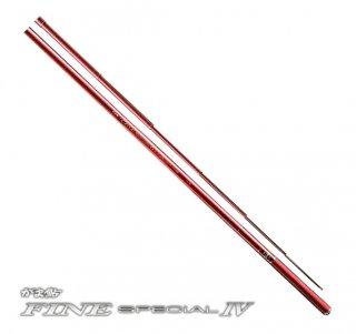 がまかつ がま鮎 ファインスペシャル4 RED H 8.1m (お取り寄せ商品) (送料無料)