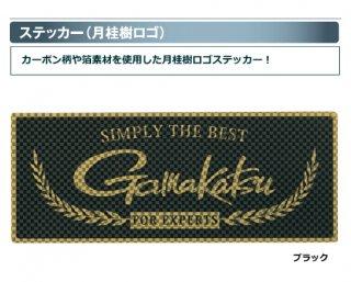 がまかつ ステッカー(月桂樹ロゴ) (ブラック) GM-2410 (メール便可) 【本店特別価格】