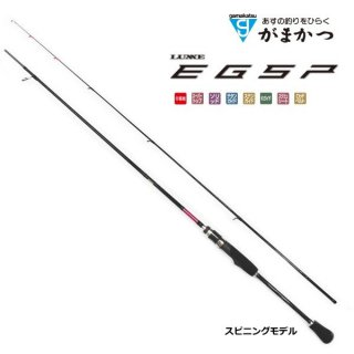 がまかつ ラグゼ EG-SP S70ML-solid.F / エギングロッド (お取り寄せ商品)