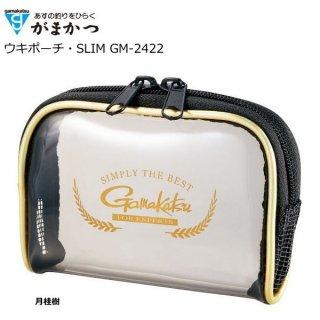 がまかつ ウキポーチ SLIM GM-2422 (月桂樹) 【本店特別価格】