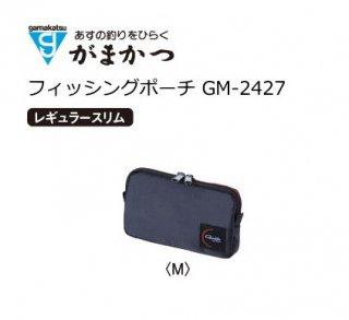 がまかつ フィッシングポーチ GM-2427 レギュラースリム M 【本店特別価格】