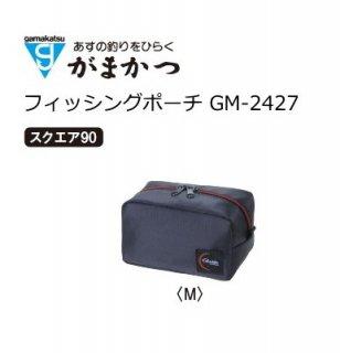 がまかつ フィッシングポーチ GM-2427 スクエア90 M 【本店特別価格】