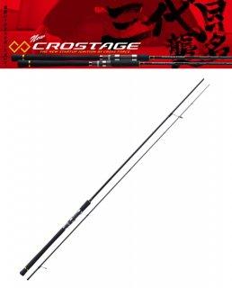 メジャークラフト クロステージ シーバスモデル CRX-862L  [お取り寄せ商品] 【本店特別価格】