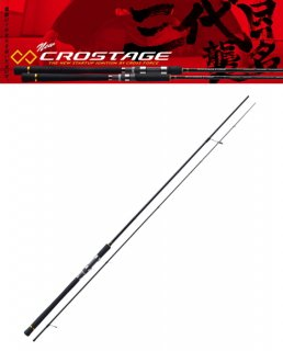 メジャークラフト クロステージ シーバスモデル CRX-902M  [お取り寄せ商品] 【本店特別価格】