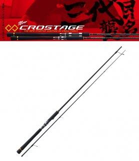メジャークラフト クロステージ クロダイモデル CRX-T802ML黒鯛 [お取り寄せ商品] 【本店特別価格】