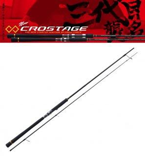 メジャークラフト クロステージ ワインドモデル CRX-802MW  [お取り寄せ商品] 【本店特別価格】