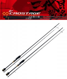 メジャークラフト クロステージ アジングモデル CRX-S562AJI  [お取り寄せ商品] 【本店特別価格】
