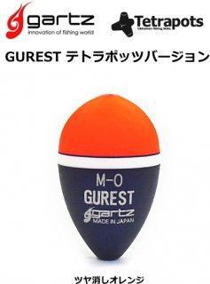 ガルツ グレスト テトラポッツバージョン Sサイズ (オレンジ/2B) / ウキ (メール便可)