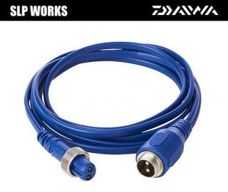 ダイワ SLPW BM AIRコード200 / バッテリーコード(お取り寄せ商品) 【本店特別価格】