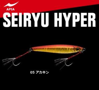 【セール 30%OFF】 アピア 青龍 ハイパー 【SEIRYU HYPER】 30g 05 アカキン / メタルジグ 【メール便可】