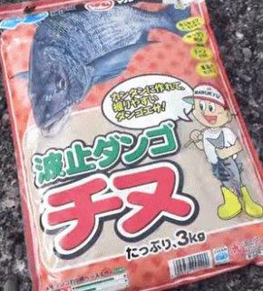 マルキュー 波止ダンゴチヌ 1箱 (8袋入り)  (お取り寄せ商品)