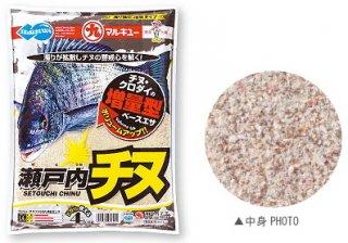 マルキュー  瀬戸内チヌ  1箱 (6袋入り)  (お取り寄せ商品) [表示金額+送料別途]