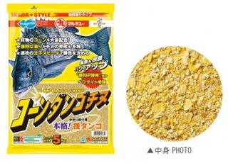 マルキュー  コーンダンゴチヌ 1箱 (5袋入り)  (お取り寄せ商品)
