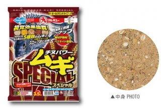 マルキュー チヌパワームギスペシャル 1箱 (6袋入り)  (お取り寄せ商品) [表示金額+送料別途]
