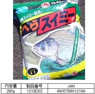 マルキュー  へらスイミー 1箱 (30袋入り)   / ヘラブナ (お取り寄せ商品) [表示金額+送料別途]