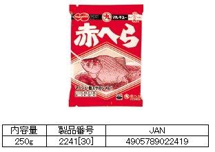 マルキュー  赤へら 1箱 (30袋入り)   / ヘラブナ (お取り寄せ商品) [表示金額+送料別途]