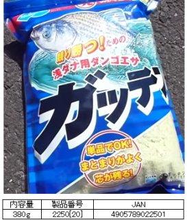 マルキュー  ガッテン 1箱 (20袋入り)   / ヘラブナ (お取り寄せ商品) [表示金額+送料別途]