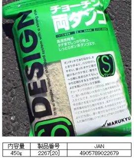 マルキュー  Sグリーン 1箱 (20袋入り)   / ヘラブナ (お取り寄せ商品) [表示金額+送料別途]