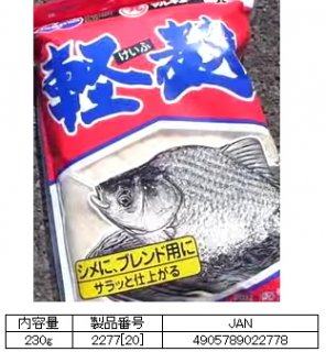 マルキュー  軽麩 (けいふ) 1箱 (20袋入り)   / ヘラブナ (お取り寄せ商品) [表示金額+送料別途]