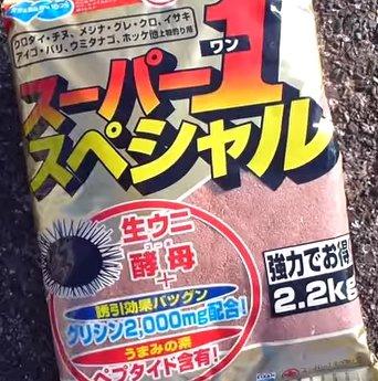 マルキュー スーパー1スペシャル 1箱 (10袋入り)  (お取り寄せ商品) [表示金額+送料別途]